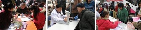 莆田丽人妇科医院